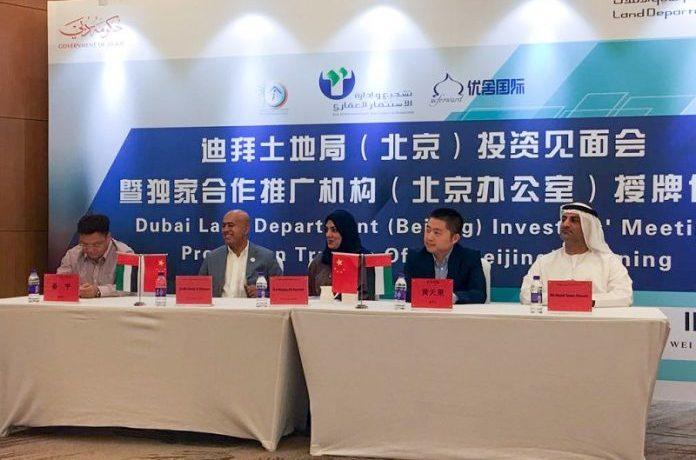 UAE China alliance