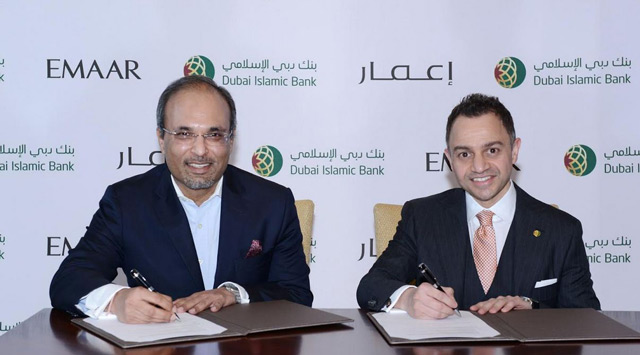 Emaar partners with Dubai Islamic bank